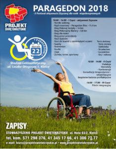 """II Festiwal Aktywności Fizycznej """"Paragedon 2018""""-logo"""