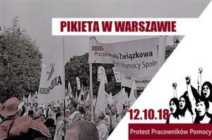 Protest Pracowników Pomocy Społecznej - logo